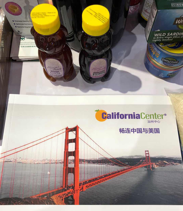 Shanghai Light Industrial Products Import And Export Corporation: California Center Participate The 1st China International